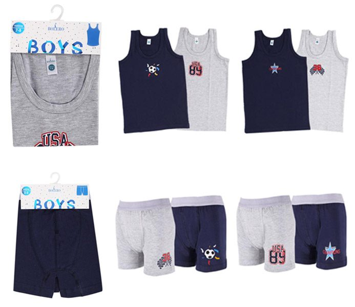 Boys Boxer  & Athlete  – BU301