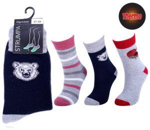 Hot Feet Kids Thermal Socks - BK832