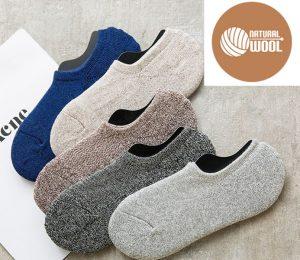 In-Shoe Wool Socks - BM452