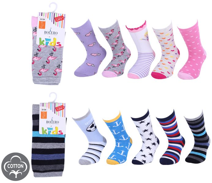 Kids Cotton Rich Socks – BK820