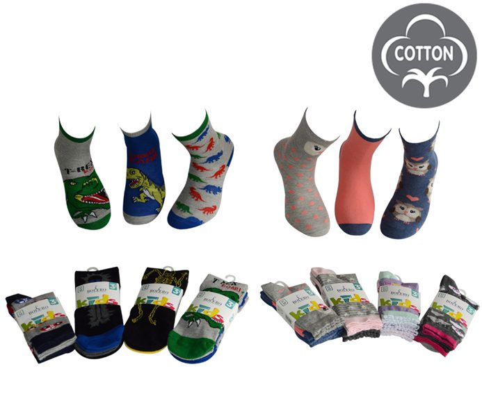 Kids Cotton Socks 3 Pack – BK821