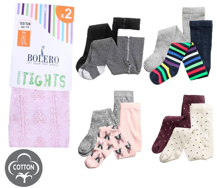 Kids Cotton Tights 3 Pack – BK851