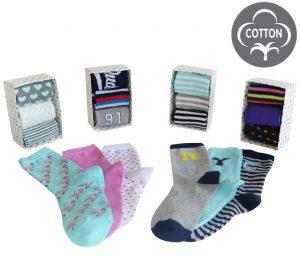 Kids Gift Socks 3 Pack - BK827