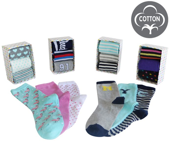 Kids Gift Socks 3 Pack – BK827