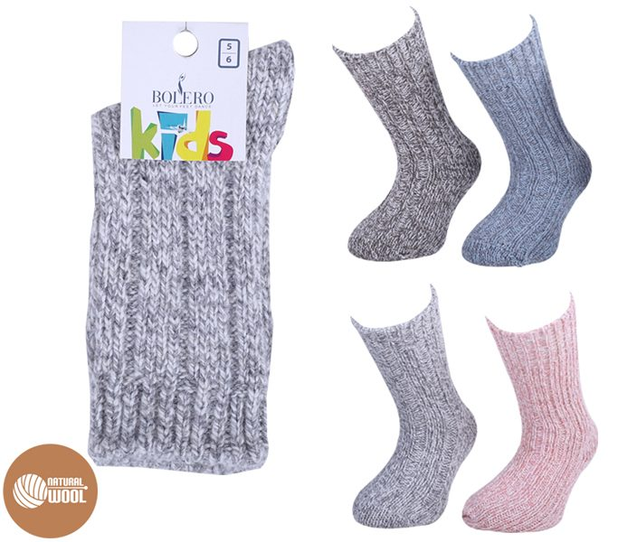 Kids Ragg Socks 2 Pack – BK833