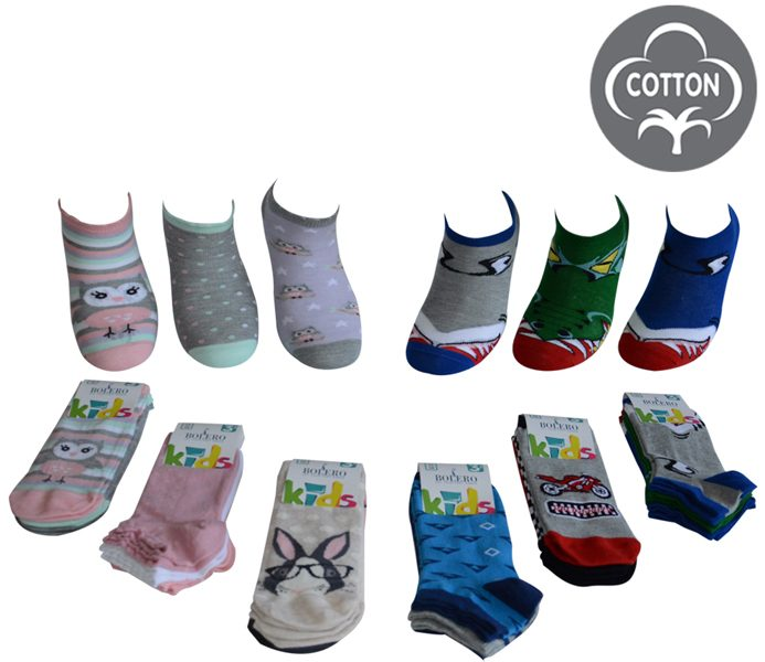 Kids Short Socks 3 Pack – BK822