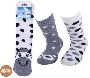Kids Thermo Wool Socks - BK834