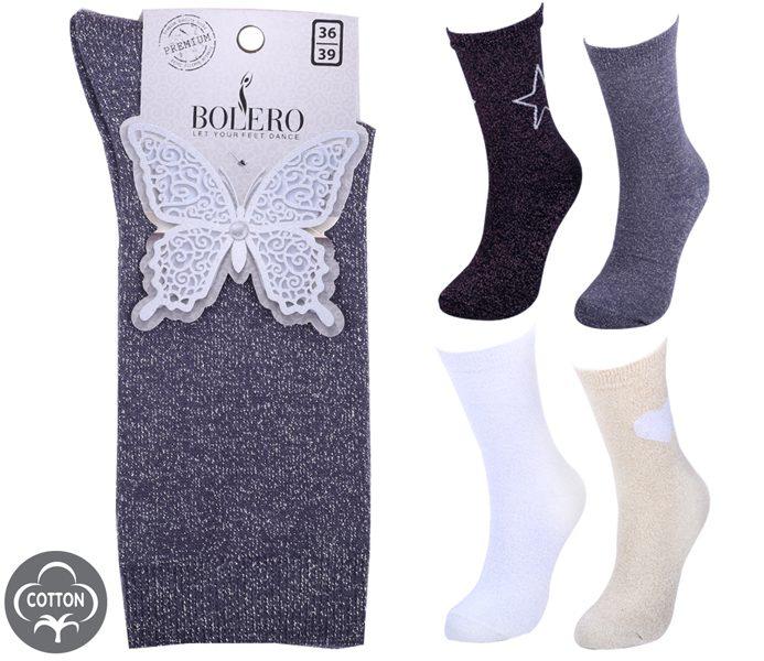 Ladies Lurex Socks – BW649