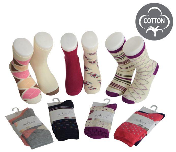 Ladies Patterned Socks 2 Pack – BW642