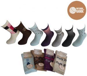 Ladies Soft Wool Socks - BW664