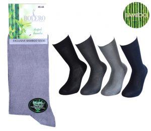 Men Bamboo Socks 2 Pack – BM280
