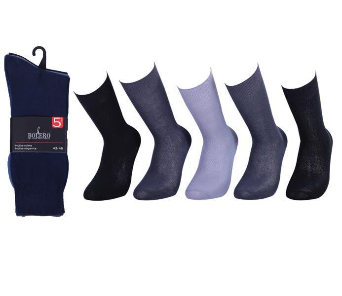 Men Basic Socks 5 Pack – BM215