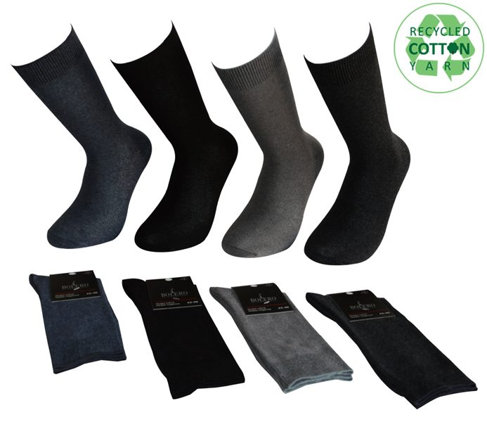 Men Basic Socks – BM211