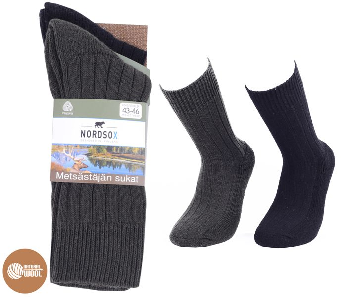 Men Hunting Socks 2 Pack – BM437