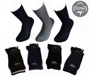 Men Summer Socks 3 Pack - BM273