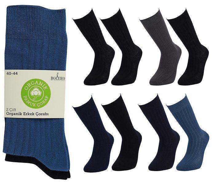 Organic Cotton Socks 2 Pack – BM258