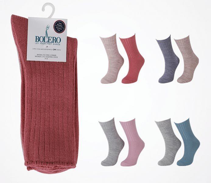 Sleeping Socks 2 Pack – BW629