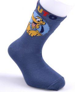 Happy Pluto Socks - BK322