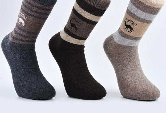 Mens Cotton Socks – BM194