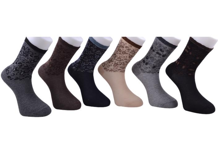 Panther Socks – BW110