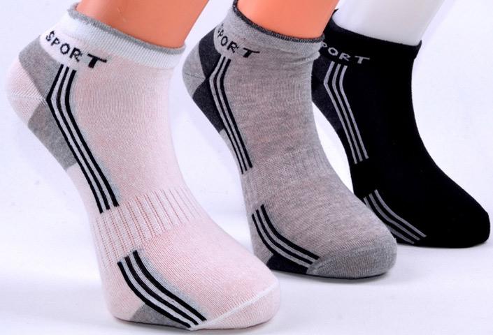 Sport Socks – BS351