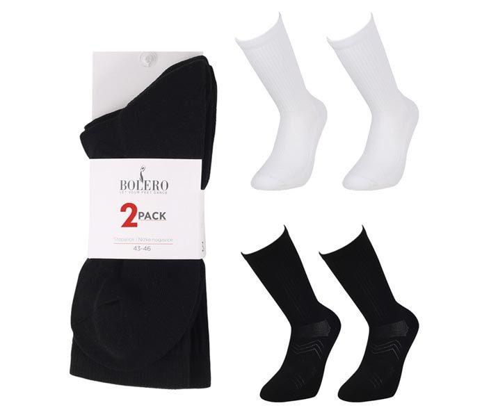 Crew Microfiber Socks 2 Pack – BM608