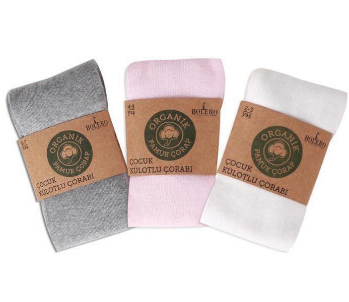 Kids Organic Cotton Tights – BK162