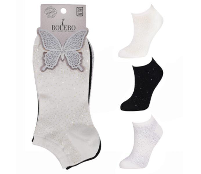 Ladies Lurex Sneakers 2 Pack – BW678