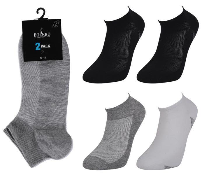 Premium Short Socks 200 Needle 2 Pack – BM809