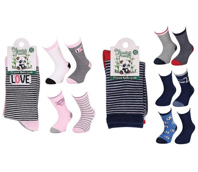 Kids Bamboo Socks 2 Pack – BK890