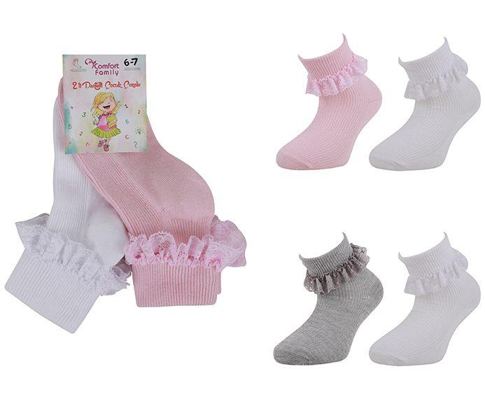 Girls Lace Socks 2 Pack – BK722