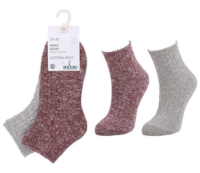 Ladies Cotton Thick Socks 2 Pack – BW736